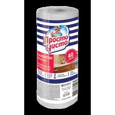 Салфетка для сухой и влажной уборки хозяйственные рулон ПРОСТО ЧИСТО 40шт