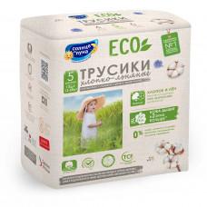 Трусики - подгузники одноразовые для детей СОЛНЦЕ И ЛУНА ECO  5/XL 13-20 кг small-pack 13шт