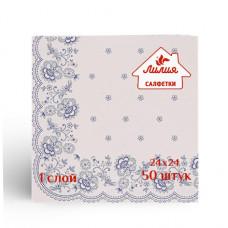 Салфетки Лилия 24х24 с рисунком кружево 1сл 50л