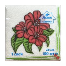 Салфетки Лилия 24х24 с рисунком Гибискус 1сл 100л
