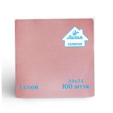 Салфетки Лилия 24х24 Розовый 1сл 100л
