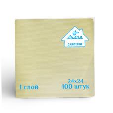 Салфетки Лилия 24х24 Желтый 1сл 100л