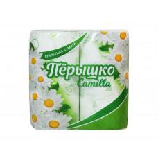 Туалетная бумага Перышко Camilla (Камилла) 2сл 4рул