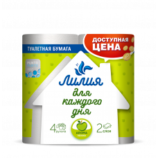 Туалетная бумага Лилия Яблоко 2сл 4рул