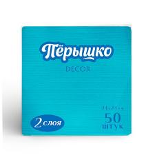 "Салфетки ""Перышко"" декор 2сл 50шт бирюзовый"