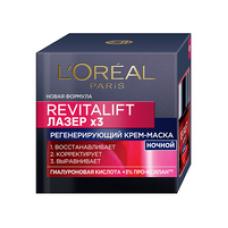 """L'Oreal Paris (Лореаль) Ночной антивозрастной крем-маска """"Ревиталифт Лазер х3""""для лица, 50 мл"""