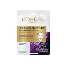 L'Oreal Paris (Лореаль) Восстанавливающая тканевая маска для лица Возраст Эксперт 55+