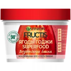 """Garnier (Гарньер) Fructis Маска для волос 3в1 """"Фруктис, Superfood (Суперфуд) Ягоды Годжи"""", возрождающая блеск, для окрашенных волос, 390 мл"""