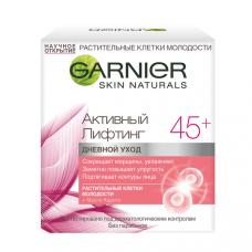 """Garnier (Гарньер) Крем для лица """"Антивозрастной уход, Активный лифтинг 45+"""" с протеинами риса, сокращающий морщины, дневной, 50 мл"""