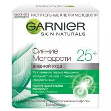 """Garnier (Гарньер) Крем для лица """"Антивозрастной уход Сияние молодости 25+"""" с экстрактом чайного листа и Витамином Е, дневной увлажняющий 50 мл"""