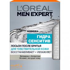 """L'Oreal Paris (Лореаль) Men Expert (Мен Эксперт) Лосьон после бритья """"Гидра Сенситив"""" для чувствительной кожи, 100 мл"""
