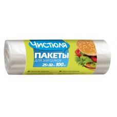 ЧИСТЮЛЯ пакеты для завтраков 250*320 мм 100 шт