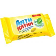 """АНТИПЯТИН мыло-пятновыводитель от всех видов пятен """"лимон"""""""