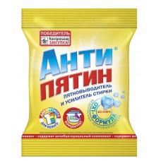 АНТИПЯТИН порошок-пятновыводитель с активным кислородом (концентрат) пакет 70 г