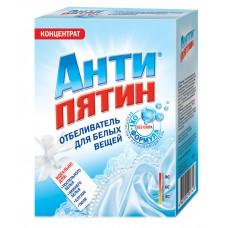 АНТИПЯТИН отбеливатель для белых вещей с активным кислородом и энзимами