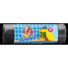 ДОННА РОЗА пакеты для мусора 30 л 30 шт