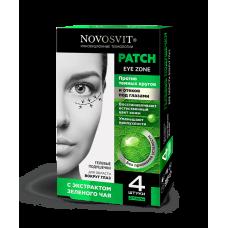 Novosvit Гелевые подушечки для области вокруг глаз против темных кругов (2 пары в упак,)