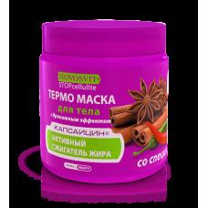 """Novosvit Термо-маска для тела """"с дренажным эффектом со специями"""" 500мл"""