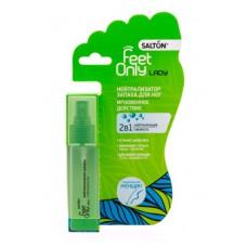 Нейтрализатор запаха SALTON FeetOnly( салтон)  для ног