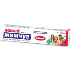 """17113 Зубная паста """"Новый Жемчуг"""" Кальций 75мл  /Невская Косметика/"""