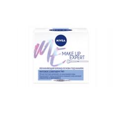 81210 Увлажняющий и матирующий флюид-основа под макияж для лица Nivea Make Up Expert (Нивея мэйк ап эксперт)для склонной к жирности и чувствительной кожи, 50 мл.