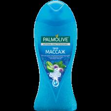 Palmolive (Палмолив) Арома Настроение Твой Массаж гель для душа, 250 мл