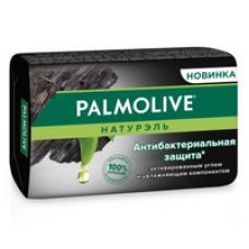 Palmolive (Палмолив) Натурэль Антибактериальная защита туалетное мыло c активированным углем, 90 г