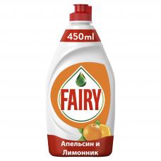 Средство для мытья посуды Fairy (Фэйри) Апельсин и лимоннник 450 мл.
