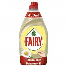 Средство для мытья посуды Fairy (Фэйри) Нежные ручки Ромашка и витамин E 450 мл.