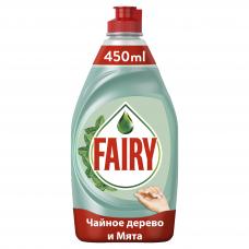 Средство для мытья посуды Fairy (Фейри) Нежные ручки Чайное дерево и мята 450 мл.