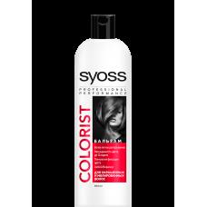 Бальзам SYOSS COLORIST (Сйосс колорист) для окрашенных и мелированных волос 500 мл.