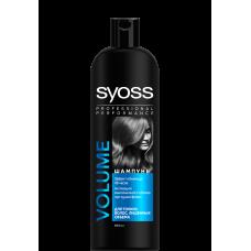 Шампунь SYOSS VOLUME (Сйосс вольюм) для тонких волос, лишенных объема 500 мл