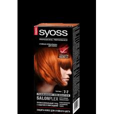"""3461 Краска """"SYOSS Color"""" (Сйосс колор) 7.7 Паприка"""