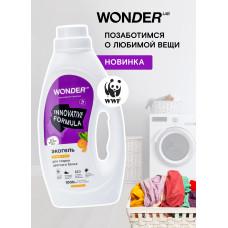 WONDER LAB \ Экогель для стирки цветного белья Мандарин и мята 1000мл