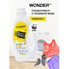WONDER LAB \ Экогель для стирки спортивной одежды Белые цветы и груша  1000мл
