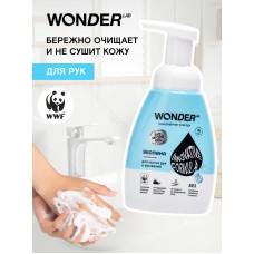 WONDER LAB \ Экопена для мытья рук и умывания 240мл