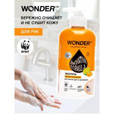 WONDER LAB \ Гипоаллергенный экогель для мытья рук и умывания Бергамот и мандарин 500мл