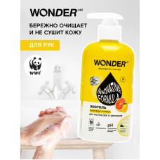 WONDER LAB \ Гипоаллергенный экогель для мытья рук и умывания Грейпфрут и лимон  500мл (Вондер Лав)