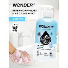 WONDER LAB \ Гипоаллергенный экогель для мытья рук и умывания Нейтральный  500мл