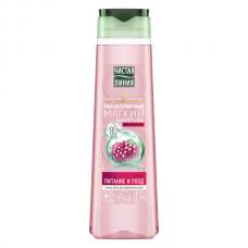 3186 шампунь  Чистая Линия Для окрашенных волос мягкий  Мицеллярный Питание и Уход 400 мл