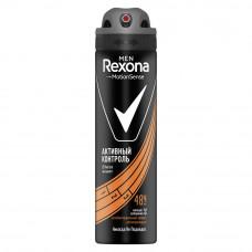 6430 дезодорант  Rexona Men/Рексона мен антиперспирант- спрей Активный контроль / Антибактериальный эффект 150 мл