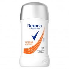 3705 дезодорант-карандаш Rexona/рексона антиперспирант- Активный контроль / Антибактериальный эффект 40 мл