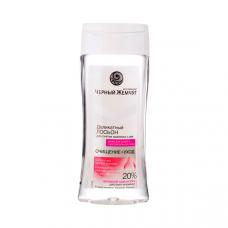 5759  лосьон для снятия макияжа с век Черный Жемчуг Очищение+Уход для сухой и чувствительной кожи 200 мл
