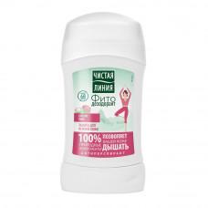 2287 дезодорант Чистая Линия Защита для нежной кожи антиперспирант- Хлопок, Пион 40 мл