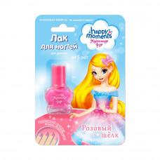1160  лак для ногтей Happy Moments Маленькая Фея детский Розовый шелк 6 мл