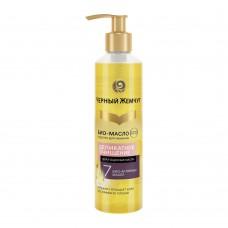 5670  био-масло Черный Жемчуг Деликатное Очищение средство для умывания для сухой кожи 160 мл