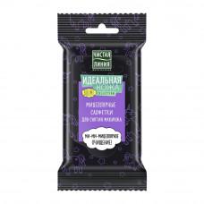 /НДМ/3941 салфетки для снятия макияжа Чистая Линия Идеальная Кожа  мицеллярные 1 шт