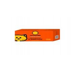 20021 Грызунофф оффлайн Гранулы от грызунов, пакет в коробке 150 г/ 30