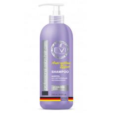 """Шампунь """"Evi Prof """" (Эви Проф) Серебристый для нейтрализации желтизны волос 1л"""
