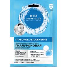 Тканевая маска для лица гиалуроновая Глубокое увлажнение серии BIO COSMETOLOG /Биокосметолог/Professional 25мл/Фитокосметик
